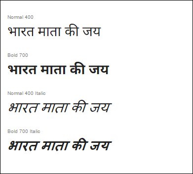 Mobile in hindi font